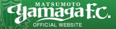 CLB Bóng đá Matsumoto Yamaga