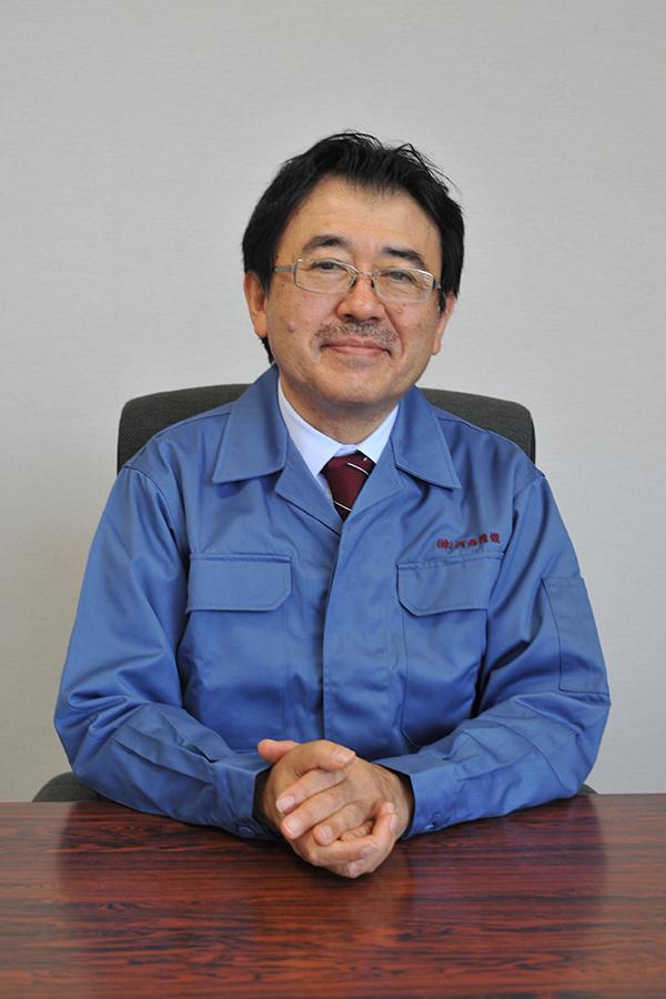 代表取締役社長 河西克司